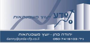 יהודה כהן קובץ ערך